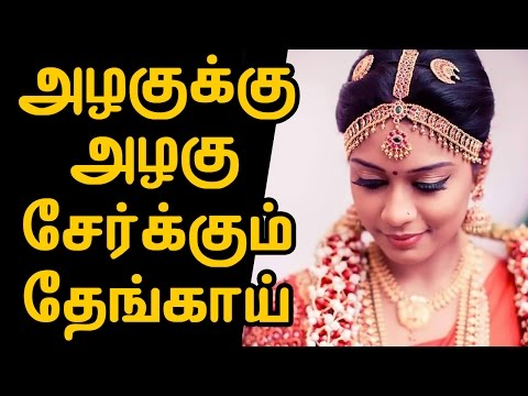 Kannadasan SPB Love Songs