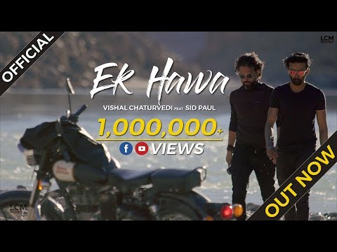 Vishal Chaturvedi's debut single Ek Hawa released by LCM Records reached 4 million views