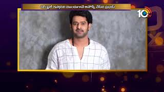 Prabhas Fans Disappointed with Saaho New Look