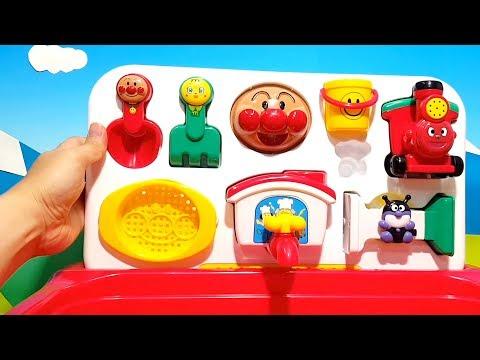 アンパンマン おもちゃアニメ どこでもすなばで砂遊び ジャム …