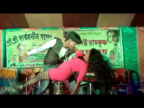 Video balo ke niche choti [Full video song] download in MP3, 3GP, MP4, WEBM, AVI, FLV January 2017