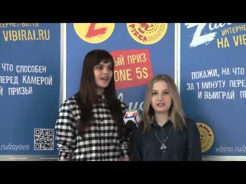 Анна Шабалкова и Лера Сосновская, 18 лет