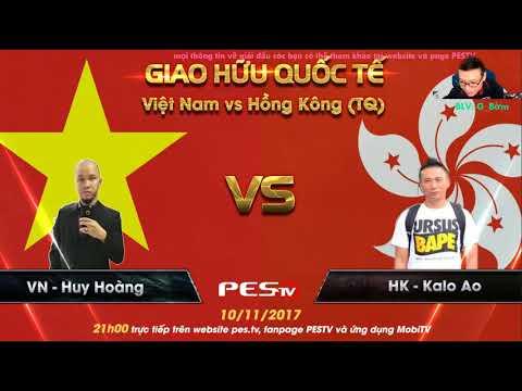 Giao hữu quốc tế | Việt Nam vs Hồng Kông | VN - Tâm Figo vs HK - Kalok 10-11-2017