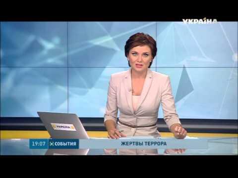 События Украина - Новости на русском за 19 января 2015 (видео)