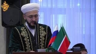 В Казани прошли VII Саматовские чтения