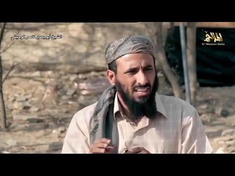 Υεμένη: Νεκρός είναι ο υπαρχηγός της Αλ Κάιντα