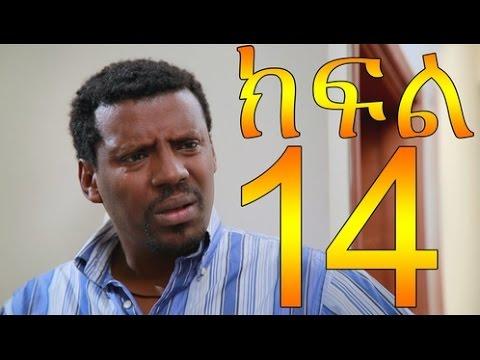 Meleket Drama Part 14