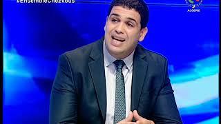المحلل و الخبير الأمني أحمد ميزاب ضيف النشرة الرئيسة