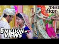 Dances at Yug and Kaali Wedding | Kaala Teeka | Zee Tv
