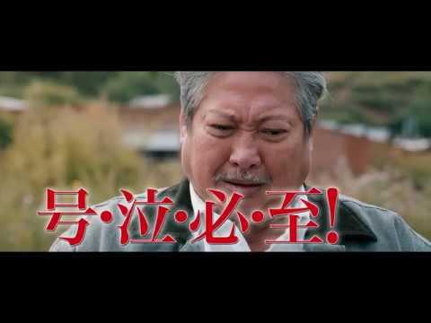 『おじいちゃんはデブゴン』【7/29~】