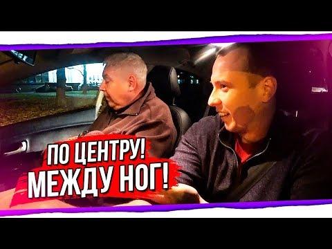 Как правильно обходиться с требовательными пассажирами в такси.