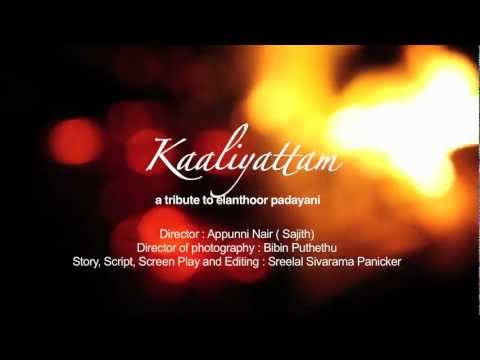 KAALIYATTAM short film