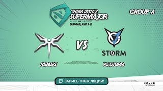 Mineski vs VGJ.Storm, Super Major, game 1 [Lex, 4ce]