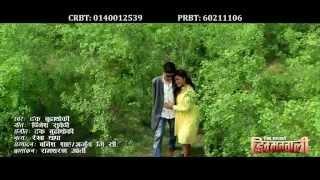 Malai Pagal Banaune - Nepali Movie Himmatwali