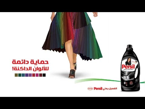 Henkel - Persil Black Gel