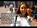 Hong Kong Street Food Amp Disney Land  Tina Yong