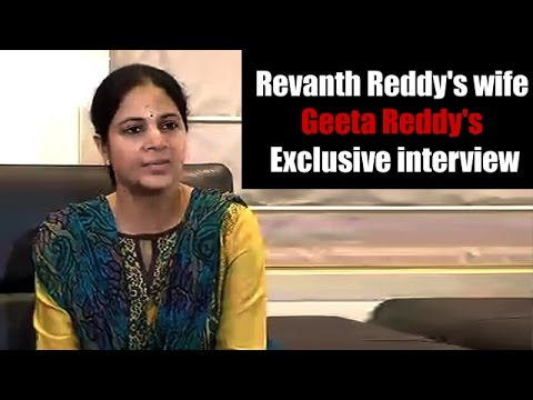 Revanth Reddy Wife Exclusive Interview on Bail Sanction | Vote For Note Case