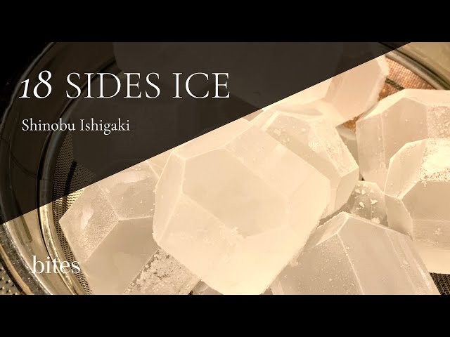 18 SIDES ICE CUTTING / 18面体アイスカッティング