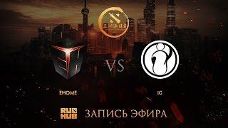 EHOME vs IG, DAC China qual, game 2 [Mila]