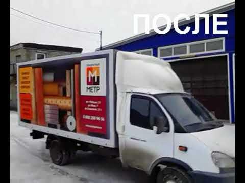 Тент с рекламой Квадратный Метр ПЕНЗАТЕНТ г Пенза