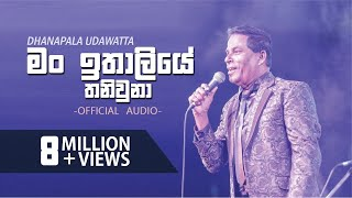 Video Man Ithaliye Thani Una - Dhanapala Udawatta MP3, 3GP, MP4, WEBM, AVI, FLV Agustus 2018