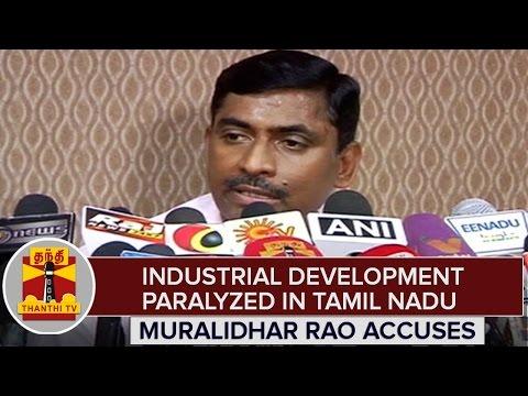 Industrial-Development-Paralyzed-in-Tamil-Nadu--Mularidhar-Rao-Accuses-State-Govt