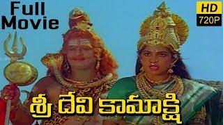 Video Sri Devi Kamakshi (శ్రీ దేవి కామాక్షి)Telugu Full Length Movie || Ramya Krishna, KR Vijaya MP3, 3GP, MP4, WEBM, AVI, FLV Desember 2018