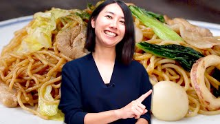 Rie's 4 Favorite Yakisoba Recipes • Tasty by Tasty
