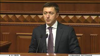 Сергій Лабазюк щодо законопроекту 2845 про безпечність та гігієну кормів (14.11.2017)
