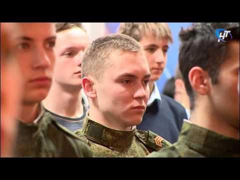 В Великом Новгороде прошла встреча выпускников школ с представителями учебных заведений Министерства обороны