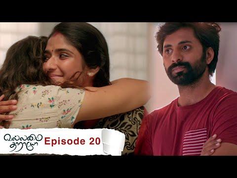 Vallamai Tharayo | EP 20 | YouTube Exclusive | Digital Daily Series | 20-11-2020