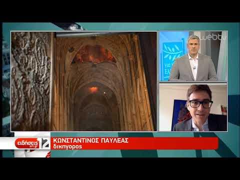 Έλληνες των γραμμάτων και των τεχνών μιλούν στην ΕΡΤ για την Παναγία των Παρισίων | 18/14/19 | ΕΡΤ