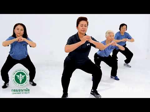 การออกกำลังกายเพื่อผู้สูงวัยแข็งแรงและกระฉับกระเฉง