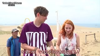 Tottori Japan  city photo : Welcome to Japan - Episode 7 - Tottori