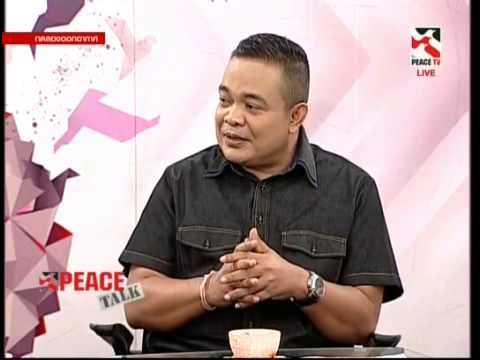 talk - รายการ Peace Talk กับ จตุพร พรหมพันธุ์ ประจำวันอังคาร ที่ 2 กันยายน 2557 ทางช่อง...