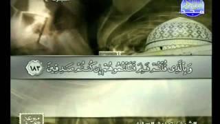 HD الجزء 4 الربعين 5 و 6 : الشيخ توفيق الصائغ
