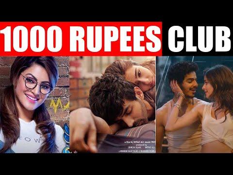 1000 Rupees club of Bollywood | Viral Fuddu