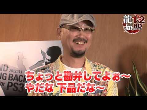 Yakuza 1 & 2 HD Edition Playstation 3