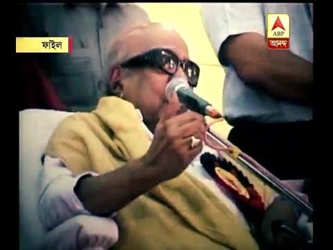ntnl karunanidhi death (видео)