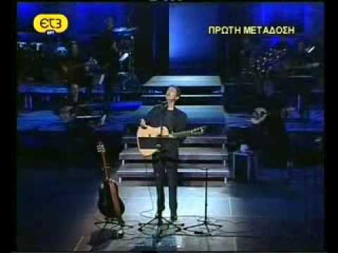 Kapou Nyhtonei - Giorgos Dalaras