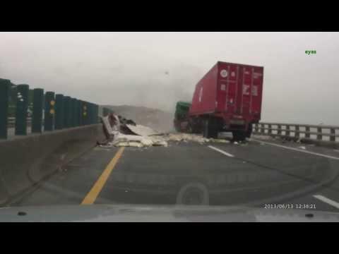 台61線嚴重車禍連環追撞