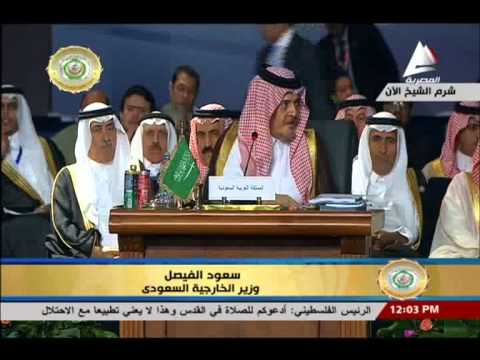 #فيديو :: رد #سعود_الفيصل على رسالة بوتين