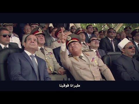 العرب اليوم - رجال الصاعقة المصرية كتيبة