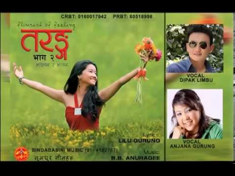 Timi Nai Hau Audio Song  By Anjana Gurung and Deepak Limbu
