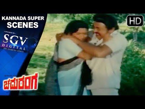 Girl Is Forced By Vajramuni In The Forest Scenes Chaduranga Kannada Movie Dr Vishnuvardhan