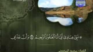 سورة الحجر كاملة الشيخ محمد المحيسني