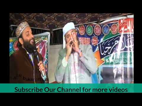 Video Punjabi naat 2018 // hafiz AbuBakar New naats 2018 download in MP3, 3GP, MP4, WEBM, AVI, FLV January 2017
