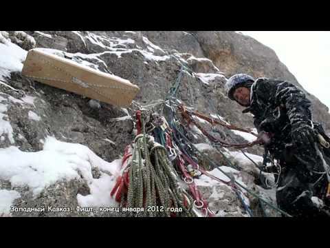 crazy mountaineering, extreme, Caucasus, 2012 (видео)