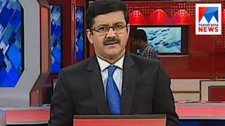 സന്ധ്യാ വാർത്ത  6 P M News  News Anchor - Pramod Raman  July 26, 2017  The official YouTube channel for Manorama News. Subscribe us to watch the missed episodes.Subscribe to the #ManoramaNews YouTube Channel https://goo.gl/EQDKUBGet #ManoramaNews Latest news updates http://goo.gl/kCaUppVisit our website: www.manoramanes.com http://goo.gl/wYfPKqFollow #ManoramaNews in Twitter https://goo.gl/tqDyokWatch the latest #ManoramaNews News Video updates and special programmes: https://goo.gl/63IdXc  Watch the latest Episodes of #ManoramaNews #Nattupacha https://goo.gl/KQt2T8Watch the latest Episodes of #ManoramaNews #ParayatheVayya https://goo.gl/C50rurWatch the latest Episodes of #ManoramaNews #NiyanthranaRekha https://goo.gl/ltE10XWatch the latest Episodes of #ManoramaNews #GulfThisWeek https://goo.gl/xzysbLWatch the latest Episodes of #ManoramaNews #ThiruvaEthirva https://goo.gl/2HYnQCWatch the latest Episodes of #ManoramaNews #NereChowe https://goo.gl/QWdAg2Watch the latest Episodes of #ManoramaNews #Fasttrack https://goo.gl/SJJ6cfWatch the latest Episodes of #ManoramaNews #Selfie https://goo.gl/x0sojmWatch the latest Episodes of #ManoramaNews #Veedu https://goo.gl/enX1bVManorama NewsManorama News, Kerala's No. 1 news and infotainment channel, is a unit of MM TV Ltd., Malayala Manorama's television venture. Manorama News was launched on August 17, 2006. The channel inherited the innate strengths of the Malayala Manorama daily newspaper and its editorial values: accuracy, credibility and fairness. It raised the bar in Malayalam television news coverage and stands for unbiased reporting, intelligent commentary and innovative programs. MM TV has offices across the country and overseas, including in major cities in Kerala, Metros and in Dubai, UAE.