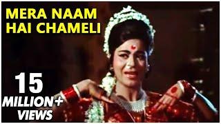 Mera Naam Hai Chameli - Raja Aur Runk